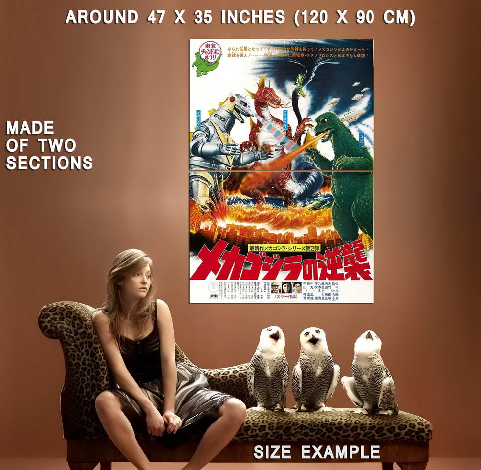 72821-Terror-of-Mechagodzilla-1975-Fantasy-Drama-Wall-Print-Poster-Affiche