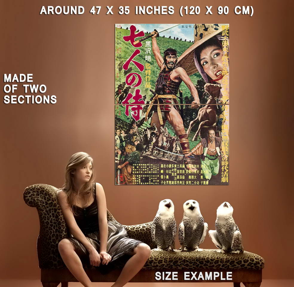 73212-SEVEN-SAMURAI-Movie-Kurosawa-Samurai-Japanese-Wall-Print-Poster-Affiche