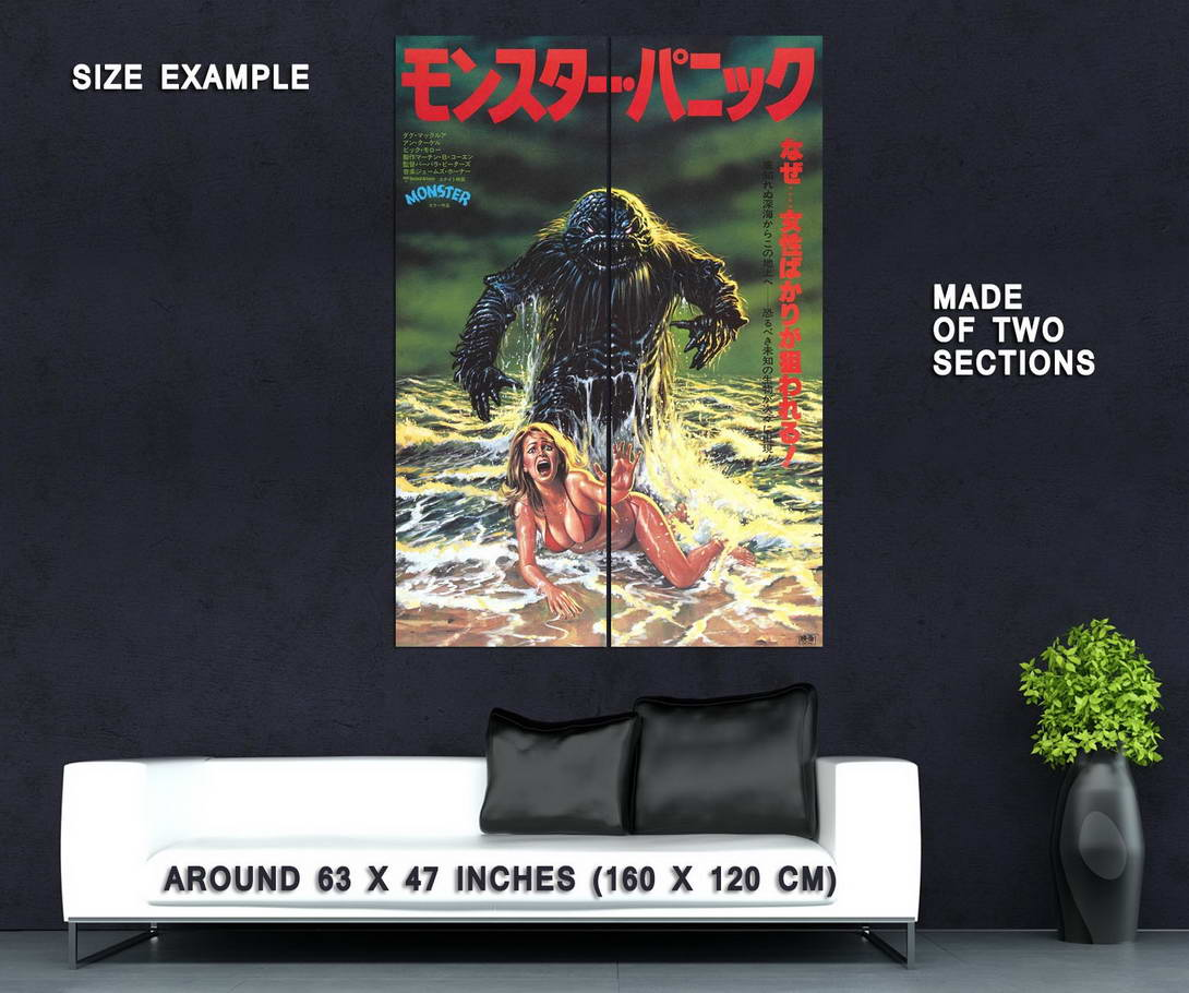 72601-HUMANOIDS-FROM-THE-DEEP-Movie-1980-Sci-Fi-RARE-Wall-Print-Poster-Affiche