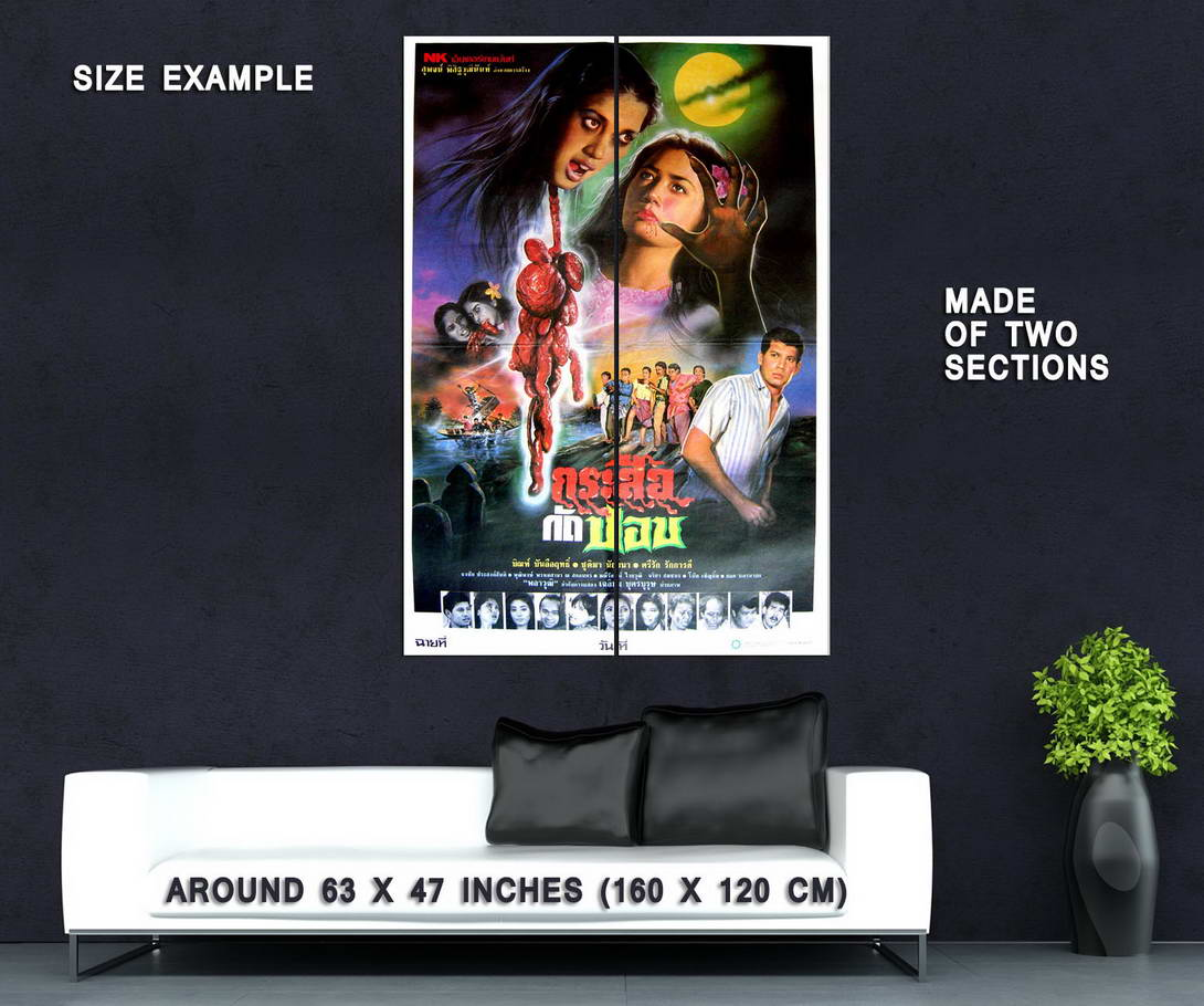74158-Flying-Witch-Woman-Vs-The-Vampire-1990-Thailand-Wall-Print-Poster-Affiche