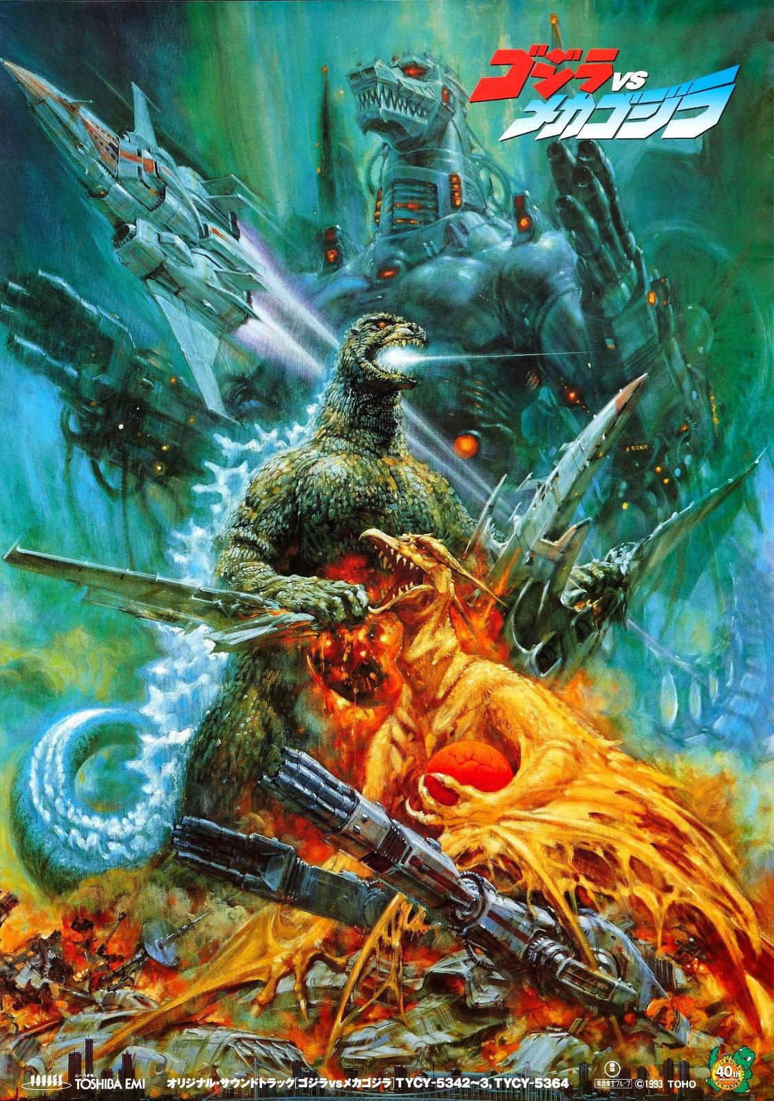 63698-GODZILLA-vs-MECHAGODZILLA-Gojira-Japanese-Wall-Print-Poster-Affiche
