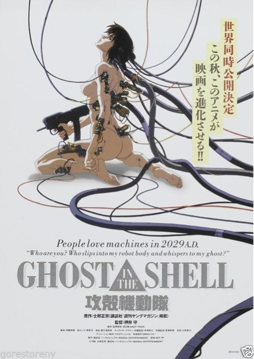 72482-GHOST-IN-THE-SHELL-Anime-Japanese-Animation-Wall-Print-Poster-Affiche