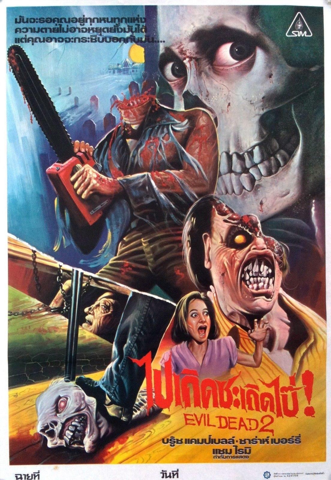 72846 EVIL DEAD II Movie Bruce Campbell Sam Raimi Wall Print Poster Affiche