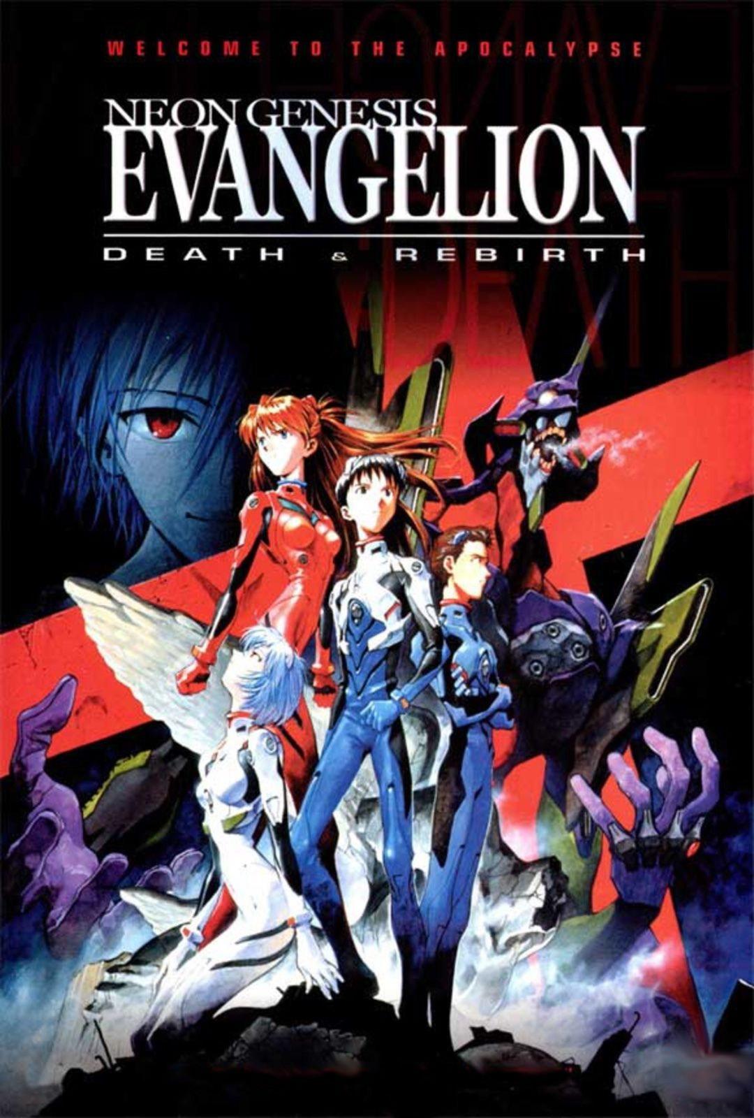 73184-Neon-Genesis-Evangelion-Death-amp-Rebirth-Anime-Wall-Print-Poster-Affiche