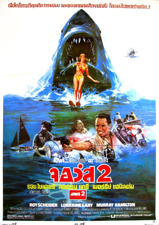 74159-Jaws-1975-Drama-Steven-Spielberg-Thailand-Wall-Print-Poster-Affiche