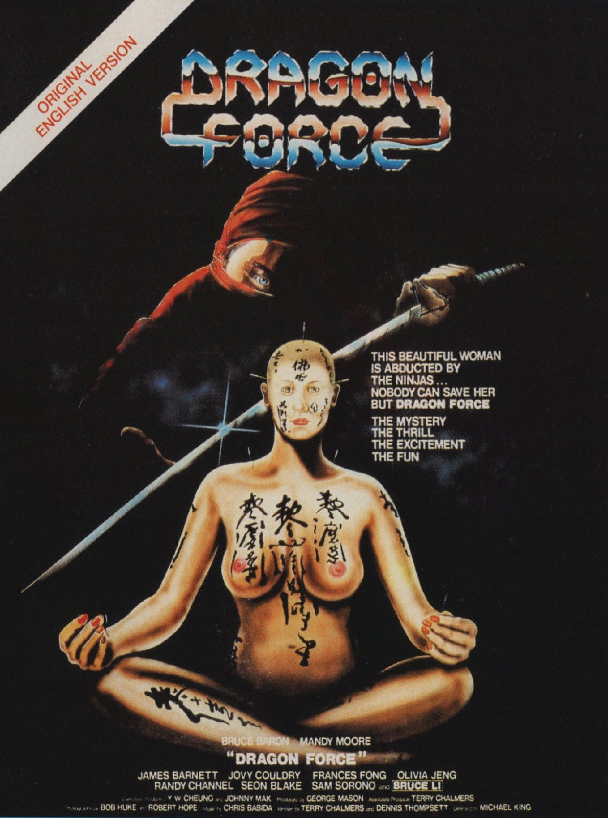 74177 DRAGON FORCE Movie Rare Kung-Fu Wall Print Poster Affiche