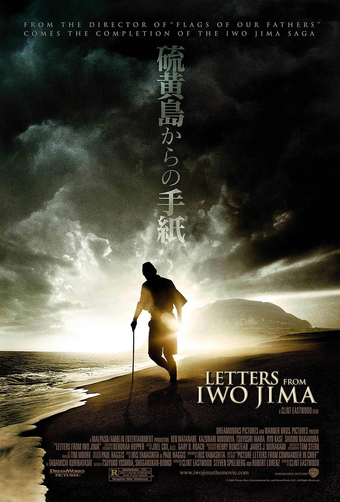 74200-LETTERS-FROM-IWO-JIMA-Movie-Clint-Eastwood-WWII-Wall-Print-Poster-Affiche