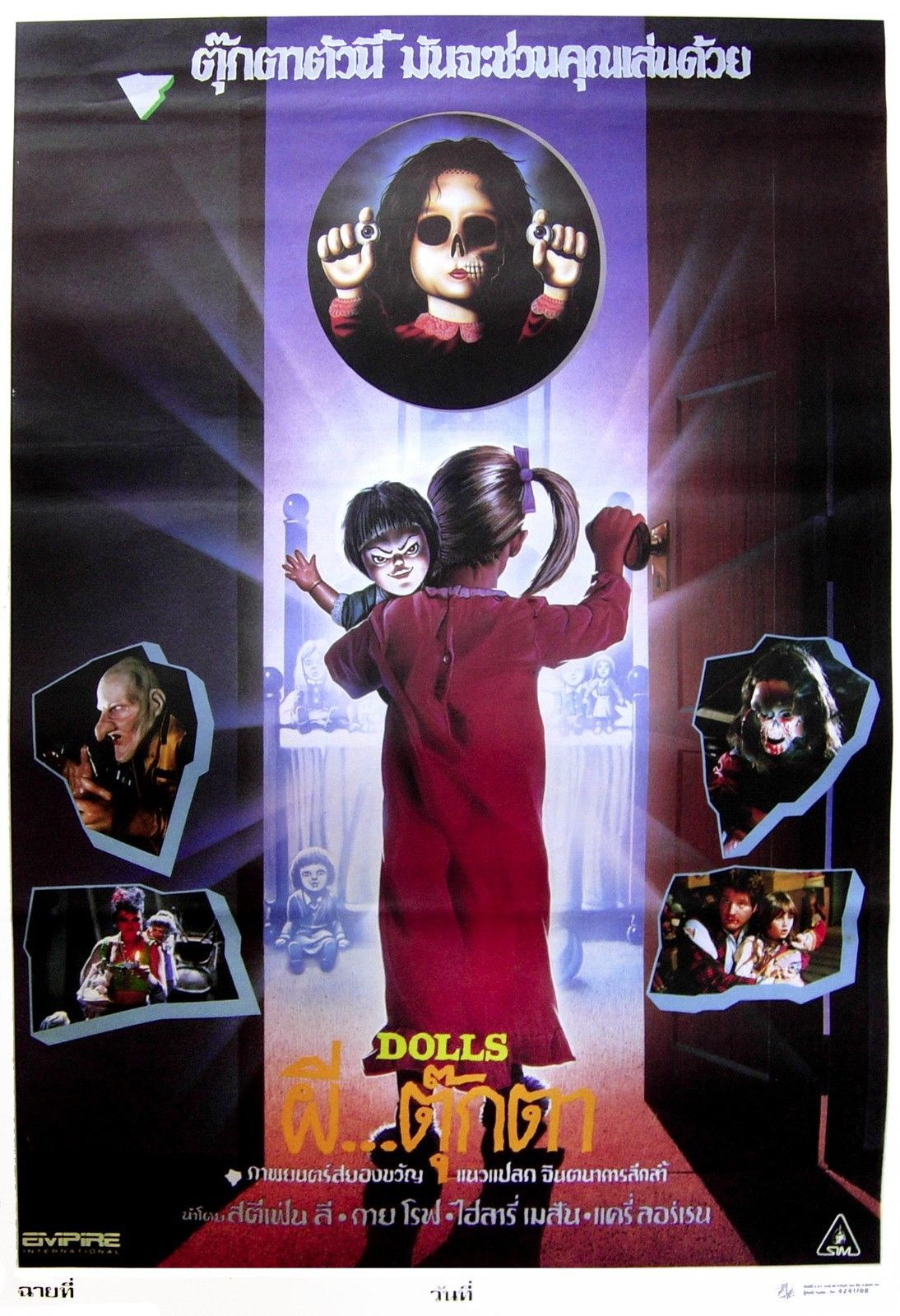 74384-DOLLS-Movie-Rare-Horror-Gore-Evil-Dead-Zombies-Wall-Print-Poster-Affiche