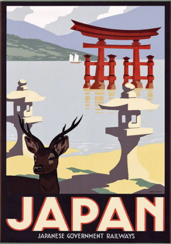 140520 Japan Japanes Railways Travel Tourism Vintag Wall Print Poster Affiche
