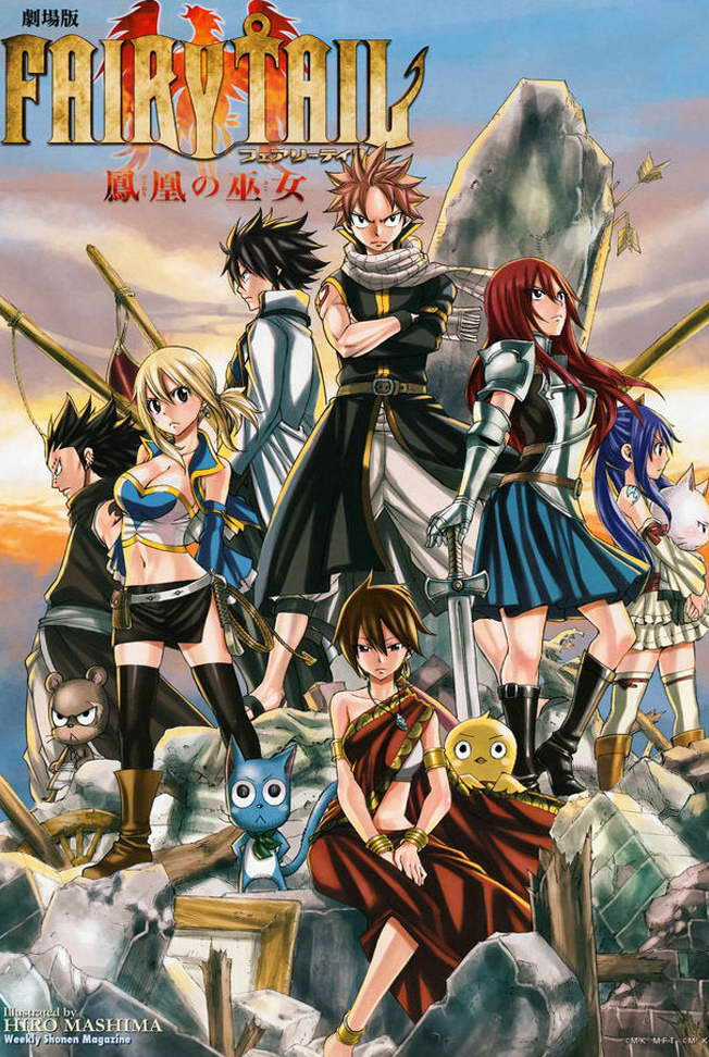 14178 Fairy Tail Characters Anime Art Erza Scarlet Wall Print POSTER US