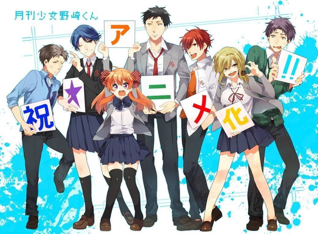64013 Gekkan shoujo nozaki kun Animation Wall Print Poster CA