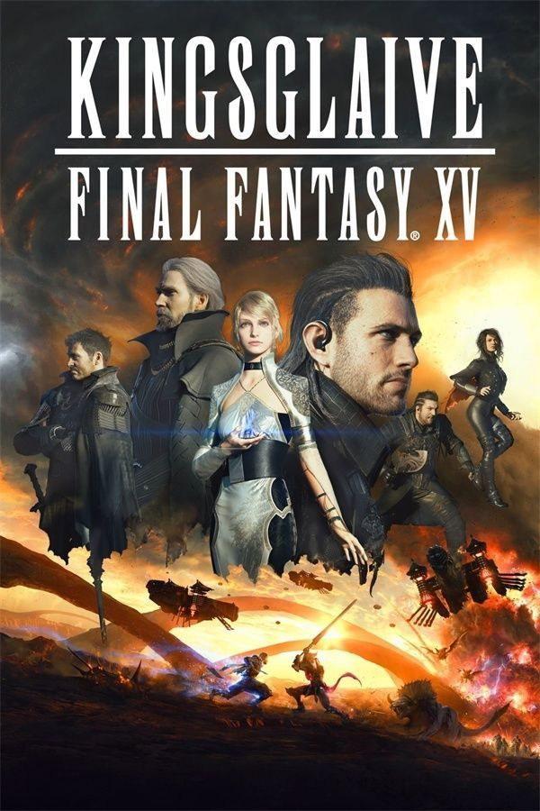 64033 Kingsglaive Final Fantasy XV Wall Poster Print Affiche