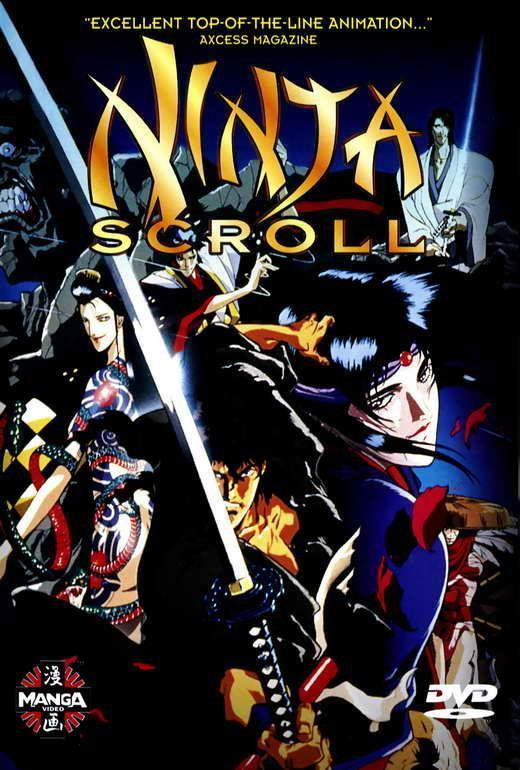 65507-Ninja-Scroll-Stephen-Apostolina-Dean-Wein-Wall-Print-Poster-AU