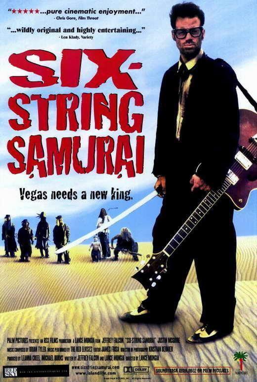 67594 Six-String Samurai Jeffrey Falcon Justin McGuire Wall Print Poster CA