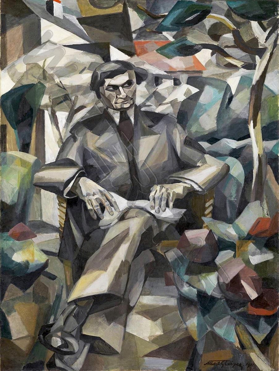 87734 GLEIZES PORTRAIT DRAMATIST JACQUES NAYRAL Decor WALL PRINT POSTER CA