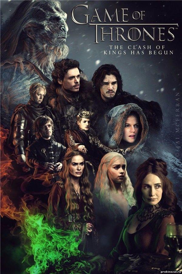 168076 New 2015 of Thrones TV Series Art Wall Wall Print Pos