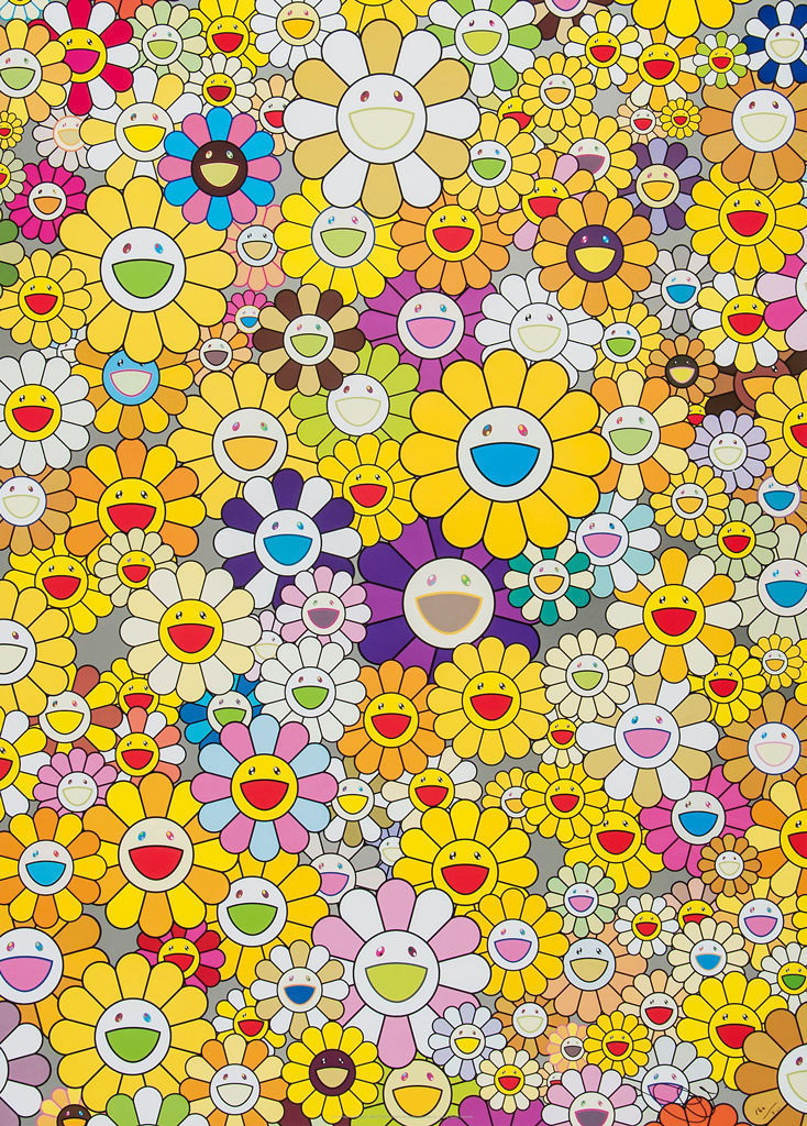 179607 TAKASHI MURAKAMI FLOWERS Gelb DECOR WALL PRINT POSTER AU